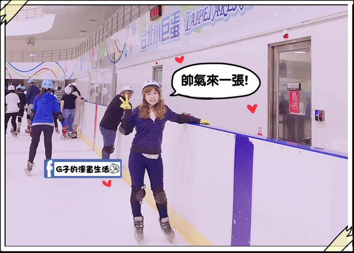 20170715夏天好去處小巨蛋溜冰12.jpg