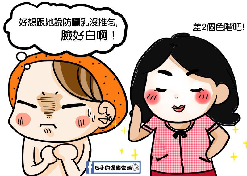 20170909大妙化妝原因4.jpg