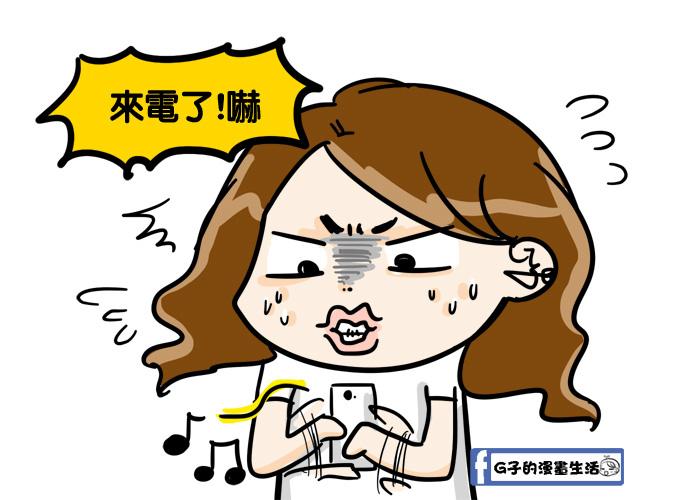 20171011Goodnight漫畫2.jpg
