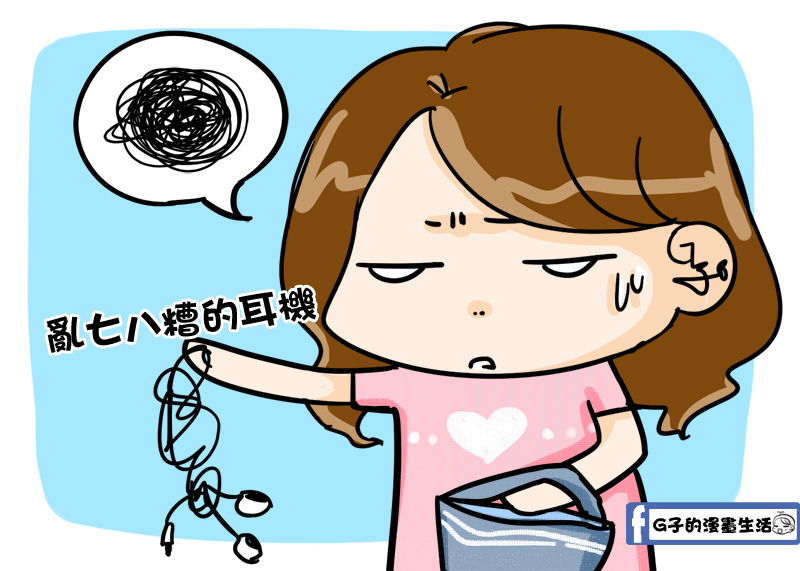 耳機漫畫.jpg