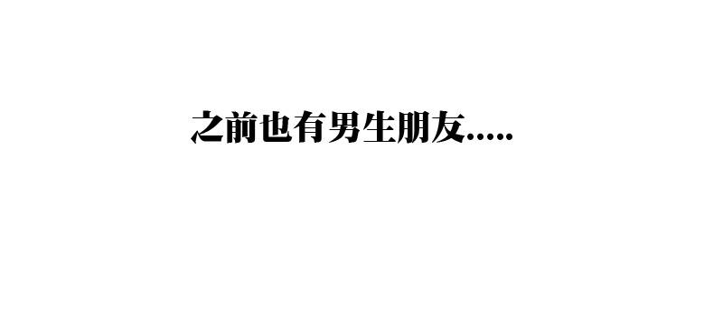 20171125偽娘風氣3.jpg