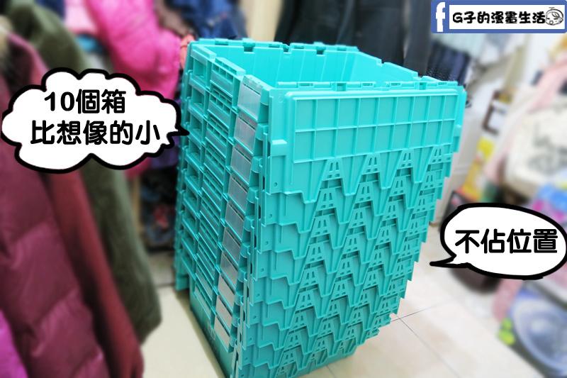 迷你倉-6.jpg