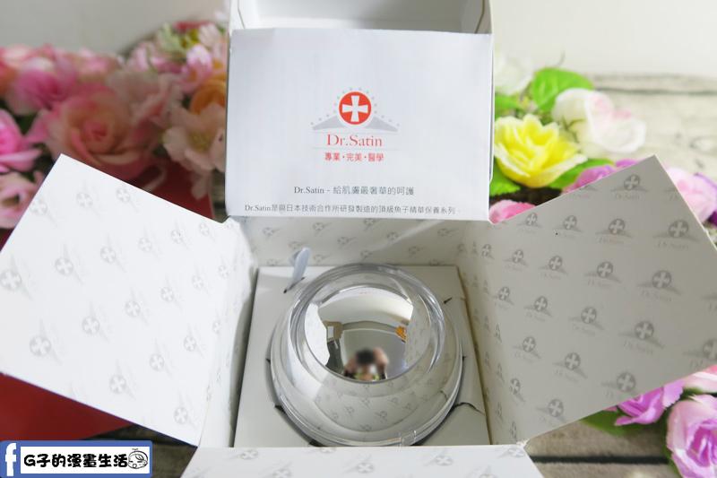 Dr.Satin魚子女神霜IMG_9891.jpg