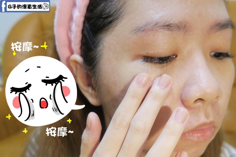 Dr.Satin魚子女神霜IMG_9926.jpg