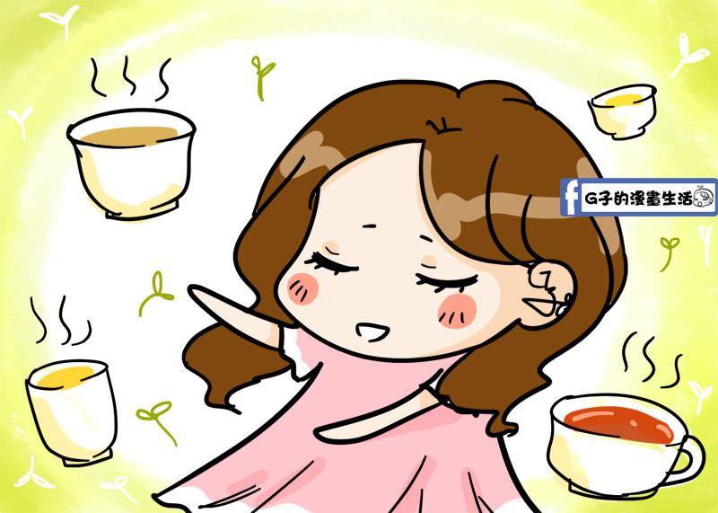 茶葉漫畫.jpg