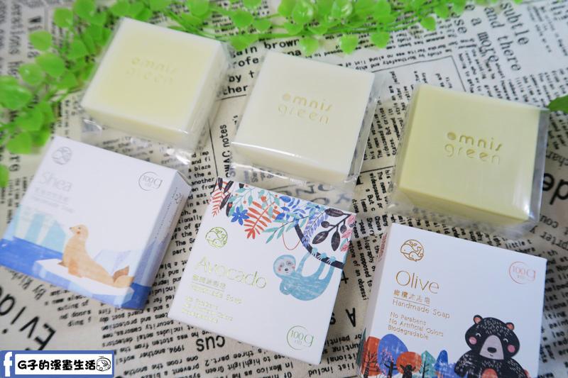 歐米綠天然手工皂