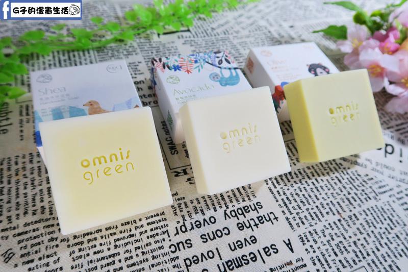 Omnisgreen 歐米綠天然手工皂