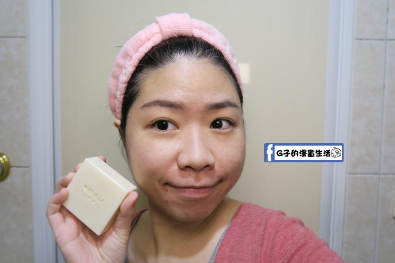 就用酪梨沐浴皂來洗我的油+脫皮臉看看.