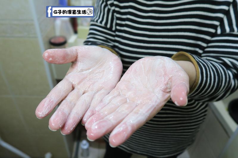 酪梨手工皂