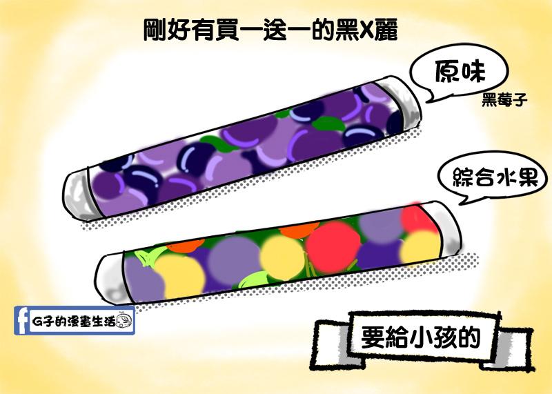20180120便利商店店員黑佳麗小屁孩2.jpg