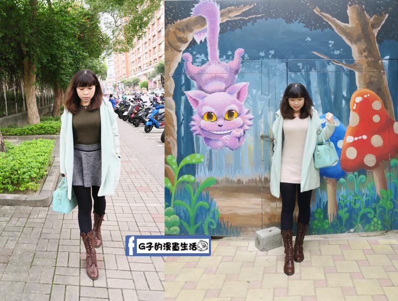 amay-style艾美時尚中長馬靴穿搭2.jpg
