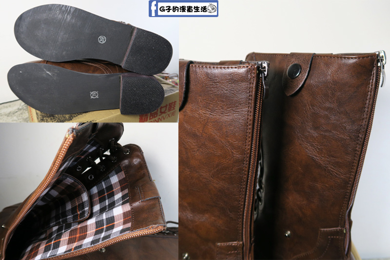 amay-style艾美時尚中長馬靴鞋底.jpg