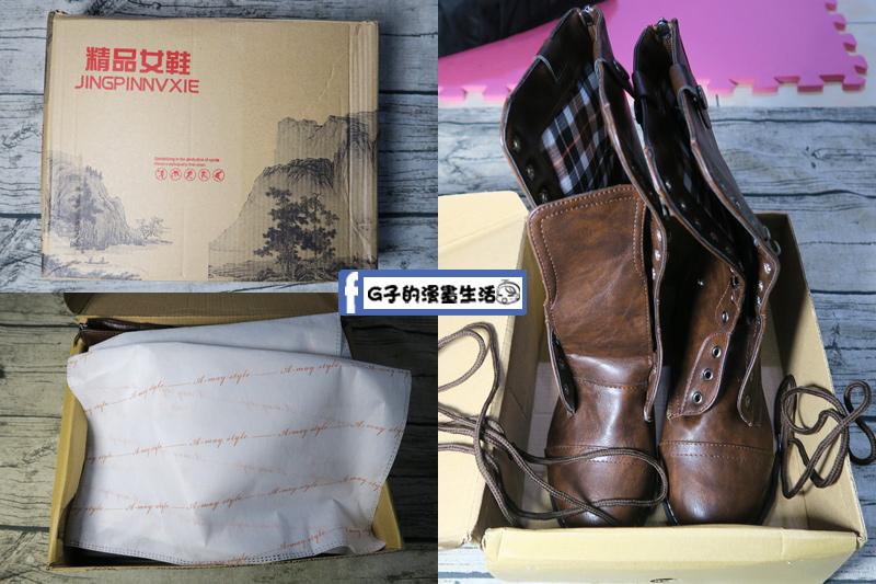 amay-style艾美時尚中長馬靴鞋盒.jpg