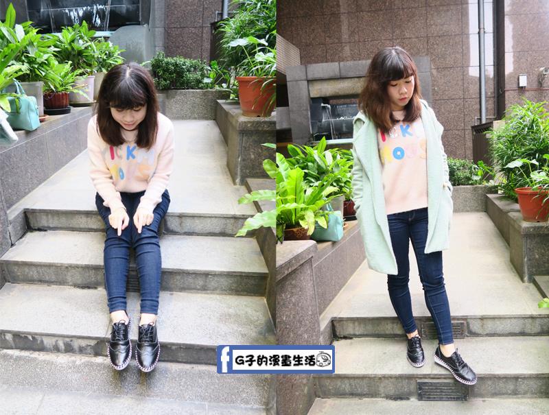 amay-style艾美時尚休閒鞋穿搭.jpg