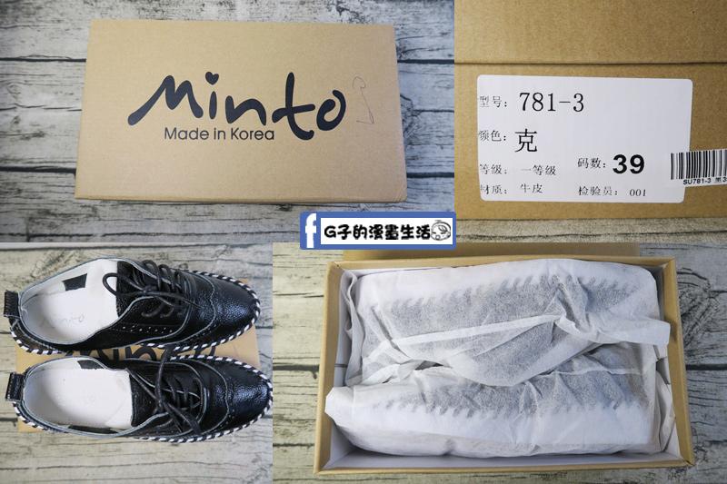 amay-style艾美時尚休閒鞋鞋底.jpg