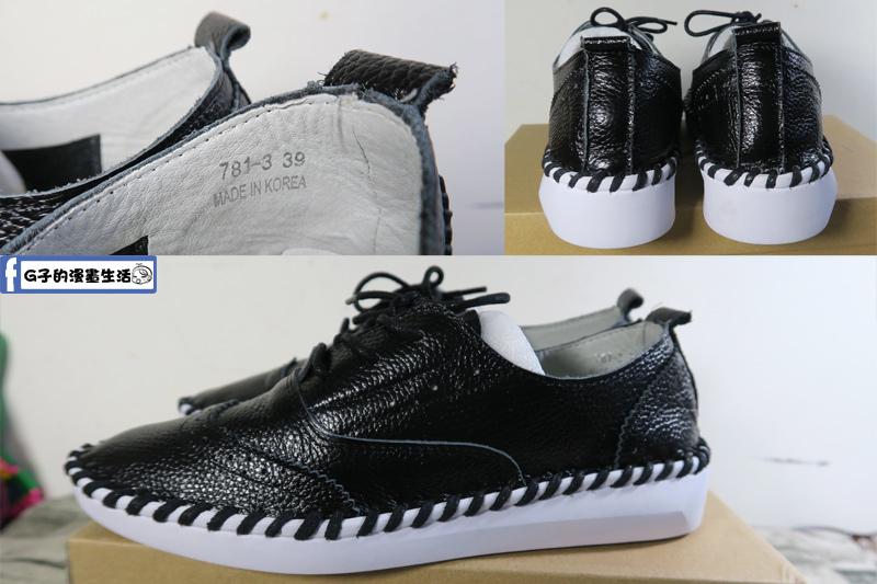 amay-style艾美時尚休閒鞋韓國製.jpg