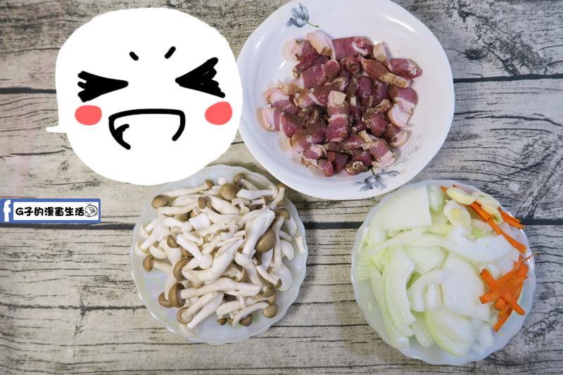 鄭品記小廚炒鹹豬肉材料