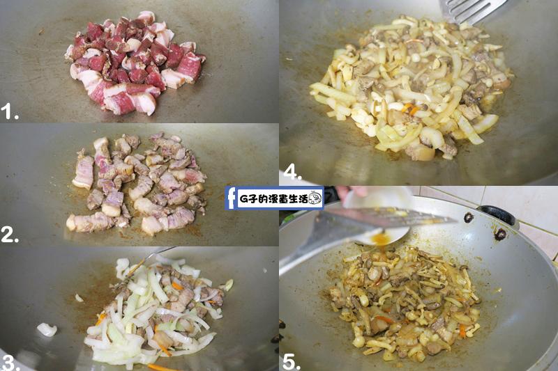 鄭品記私房小廚酸辣菇炒鹹豬肉步驟