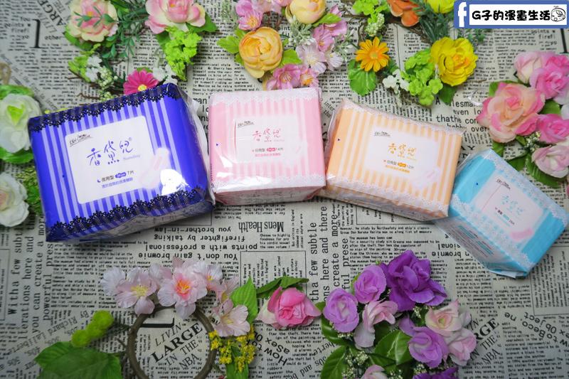 康乃馨香黛兒衛生棉四種
