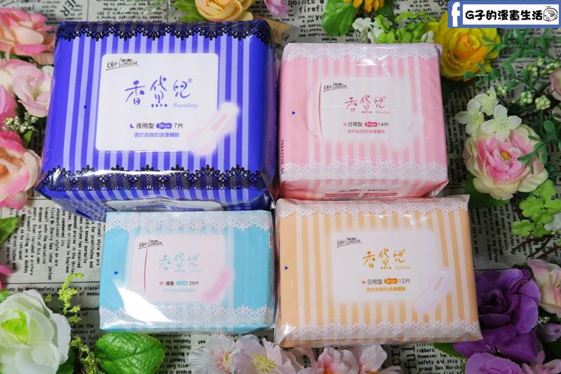 康乃馨香黛兒衛生棉有四種