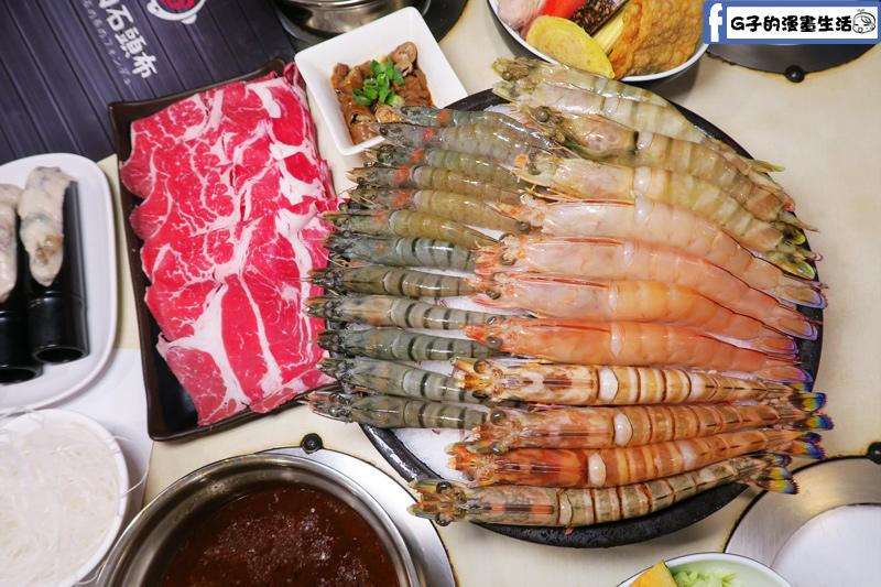 三重剪刀石頭布鍋物專賣店痛風蝦蝦鍋