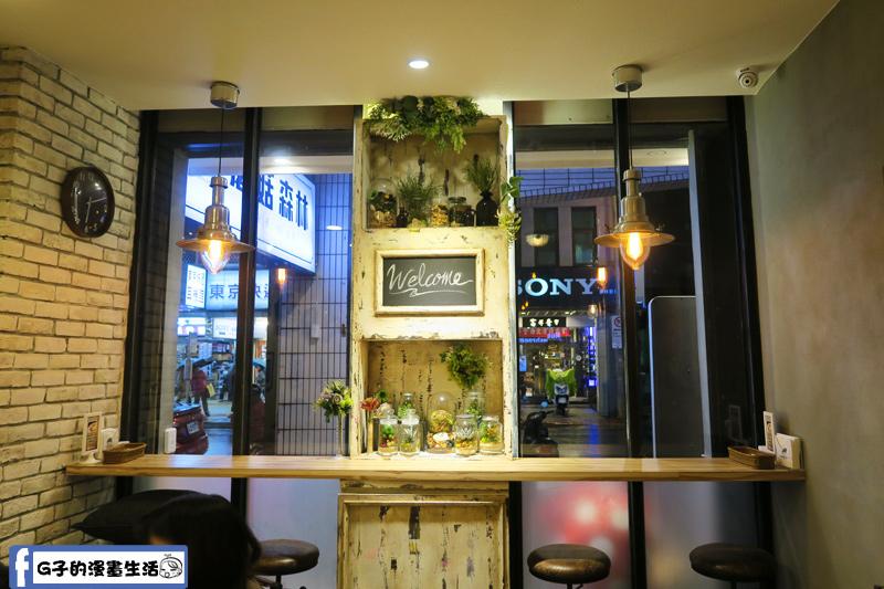 蘑菇森林餐廳吧檯森林系