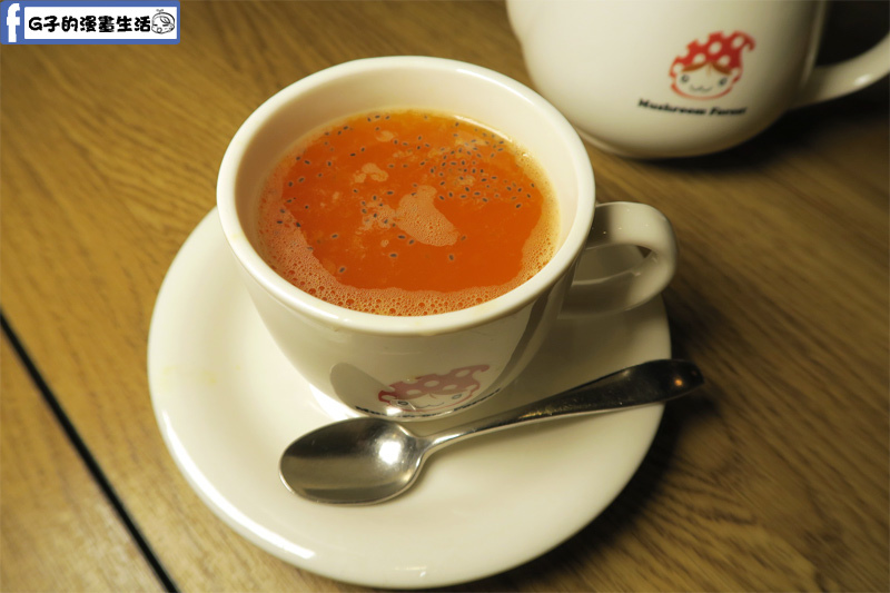 蘑菇森林鮮柚桔茶