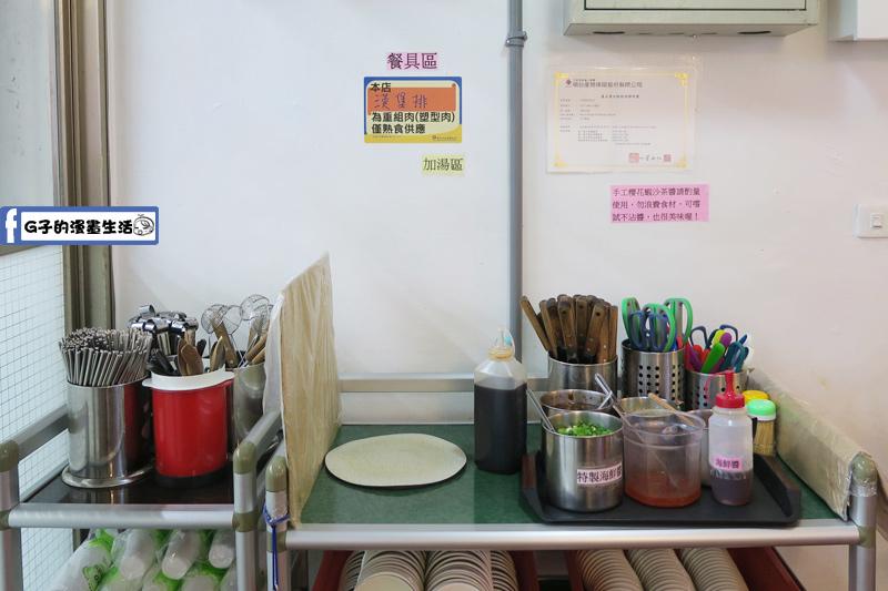 二月牌沙茶爐新莊中華店調味醬料