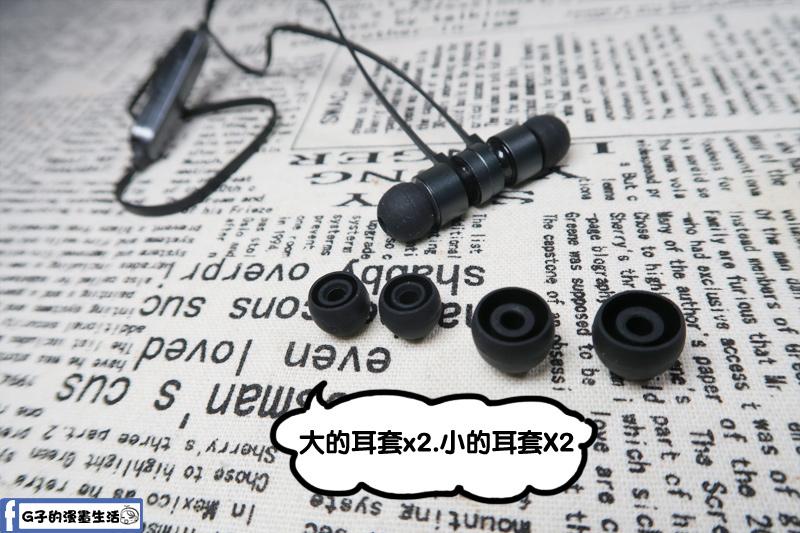 E-books 中景科技S81 藍牙4.2無線磁吸入耳式耳機耳套