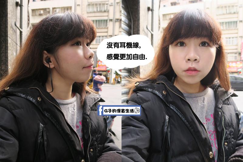 E-books 中景科技S81 藍牙4.2無線磁吸入耳式耳機戶外通話