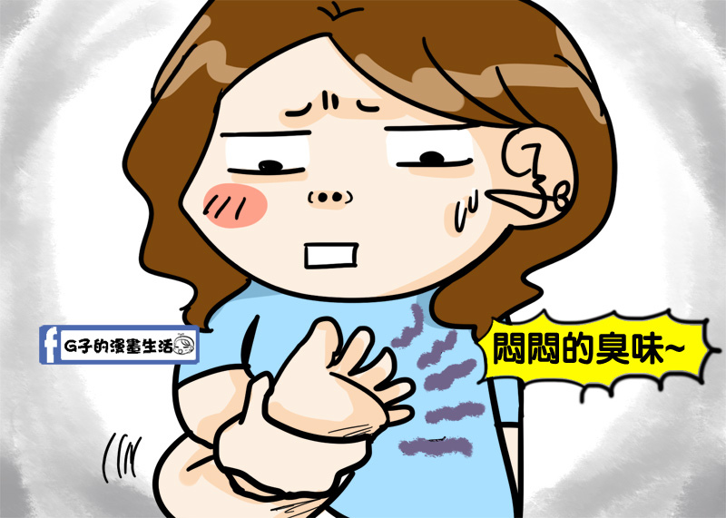 footpure香香蜜粉襪/鞋蜜粉 漫畫