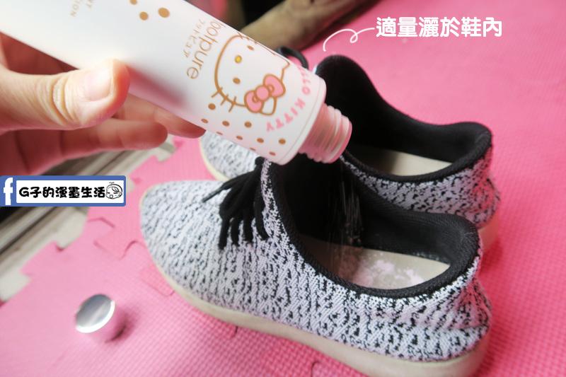 HelloKitty香水鞋蜜粉使用