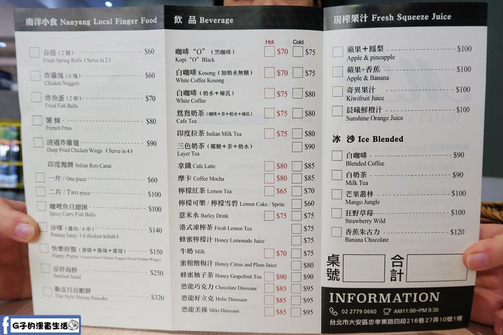 MB white coffee南洋料理餐廳 東區菜單menu