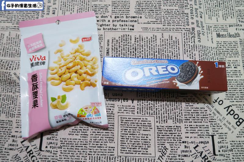 情人節DIY手工巧克力材料-堅果.oreo餅乾
