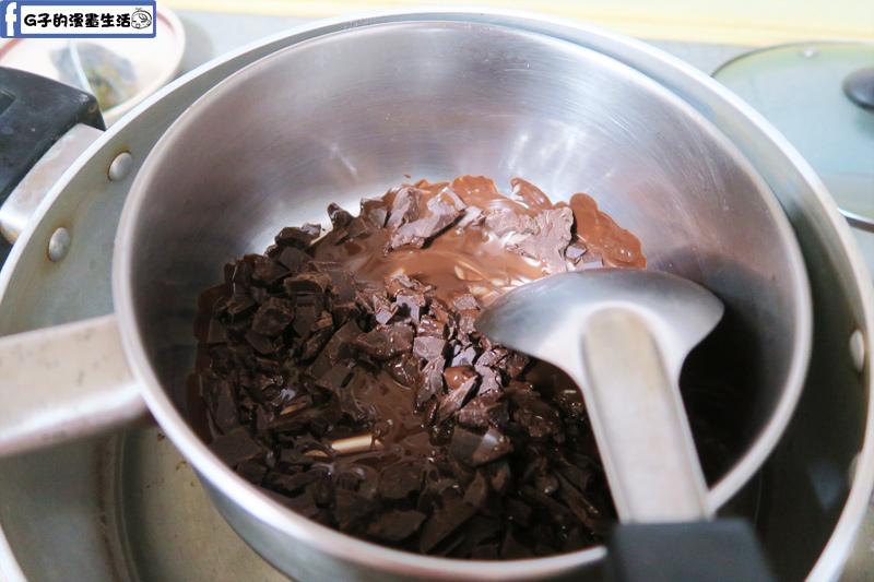 情人節DIY手工巧克力,巧克力隔水加熱融化