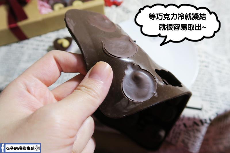 情人節DIY手工巧克力,巧克力放涼取出