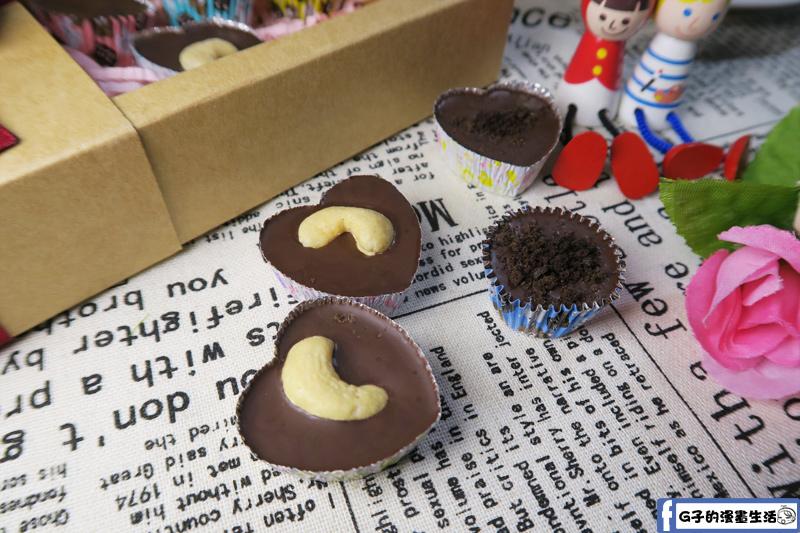 情人節DIY手工巧克力,巧克力自行加料