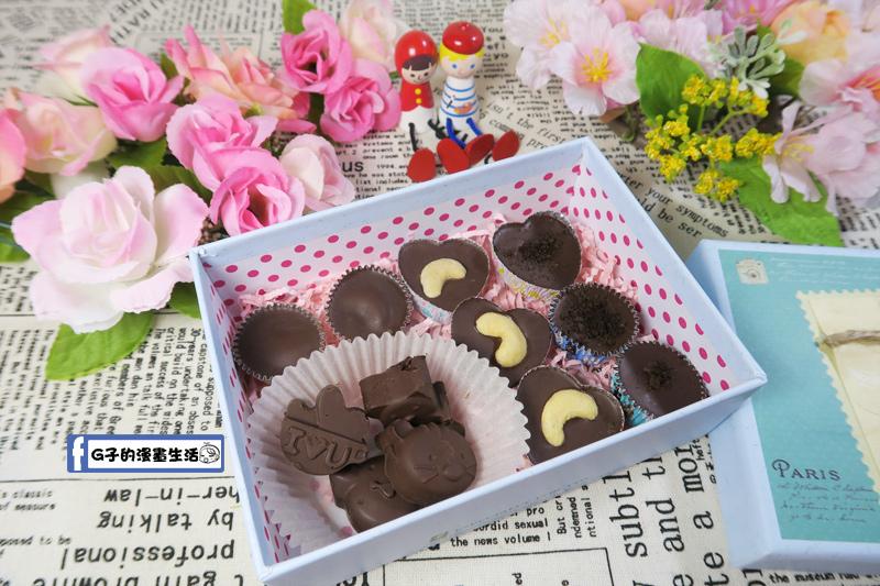情人節DIY手工巧克力