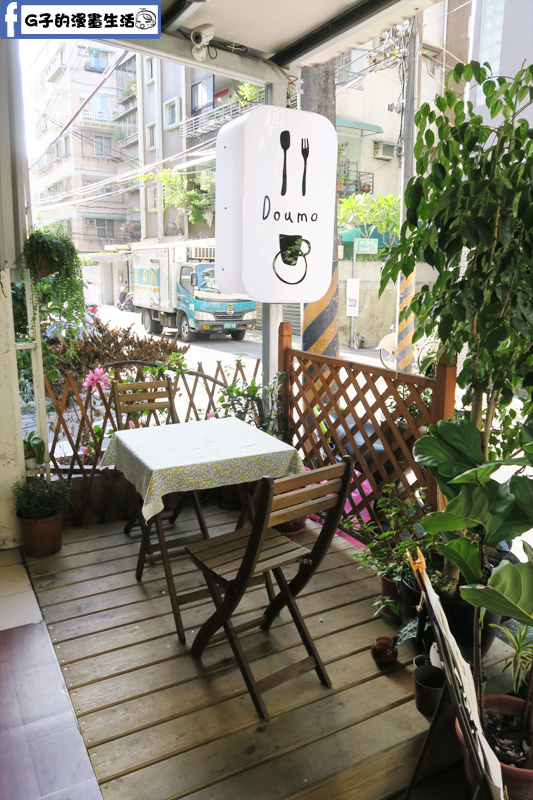 永和  謝謝DOUMO早午餐.咖啡廳-戶外座位