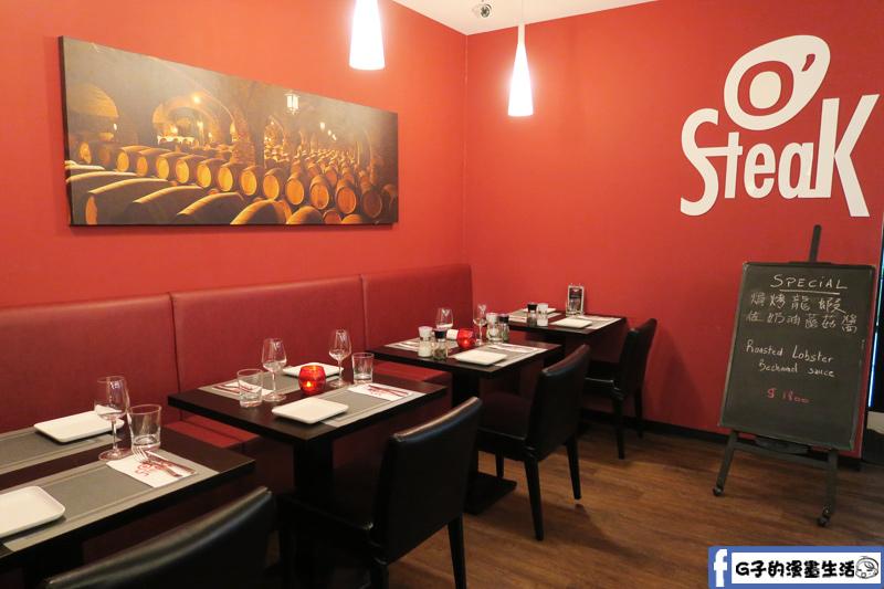 O'Steak 歐法牛排 法國餐廳店內環境