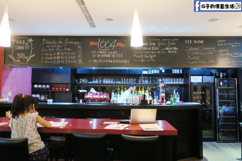 O'Steak 歐法牛排 法國餐廳 吧台