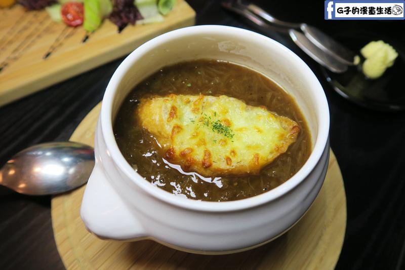 O'Steak 歐法牛排 法國餐廳 法式傳統焗烤洋蔥湯