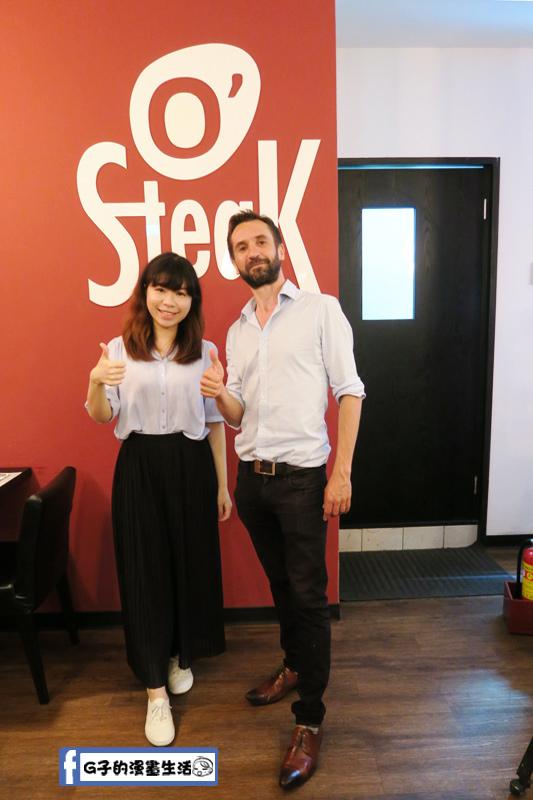 O'Steak 歐法牛排 法國餐廳 老闆尼凯和G子合照