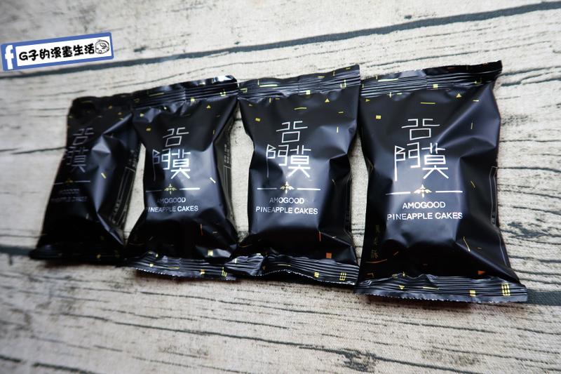 谷阿莫鳳梨酥-鳳梨酥用黑色包裝很少見
