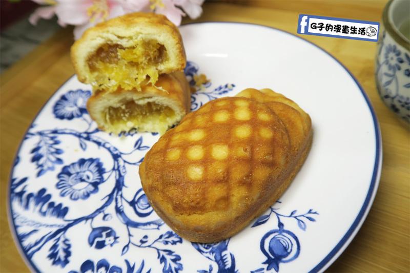 谷阿莫鳳梨酥-金黃色鳳梨酥餅皮偏鬆軟,奶味重
