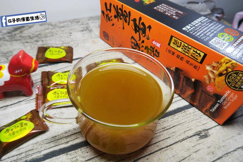 豐滿生技博士紅薑黃-薑黃黑糖-老薑母 濃郁的薑味