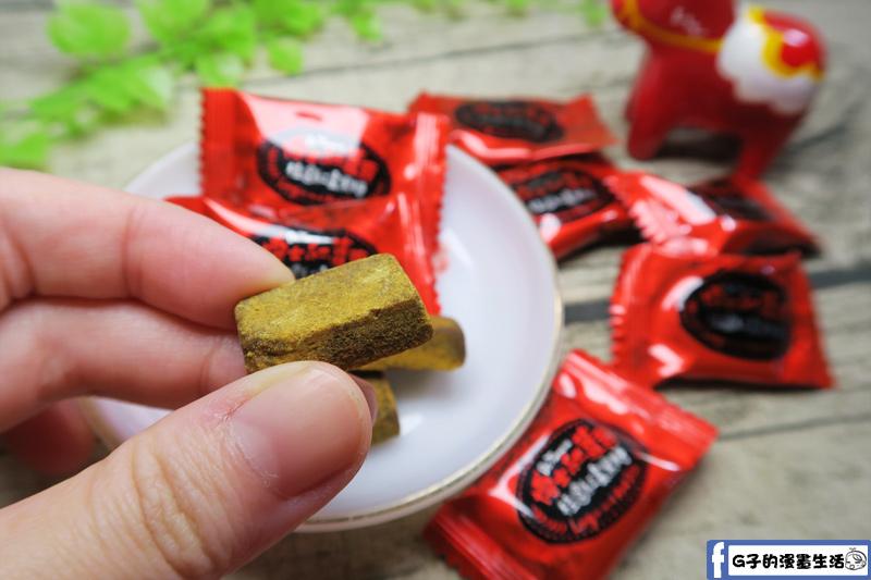 豐滿生技博士紅薑黃-薑黃黑糖-桂圓紅棗 吃起來不會過甜