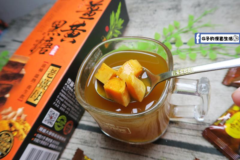 豐滿生技博士紅薑黃-薑黃黑糖-老薑母 加入地瓜 地瓜薑湯