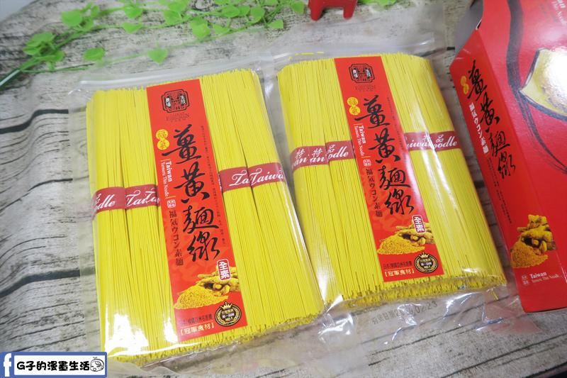 豐滿生技博士紅薑黃-福氣薑黃麵線禮盒 1kg