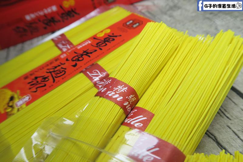 豐滿生技博士紅薑黃-福氣薑黃麵線禮盒 500gX2包裝